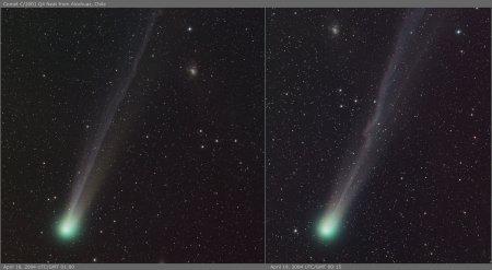 Комета C 2001 Q4 (NEAT)